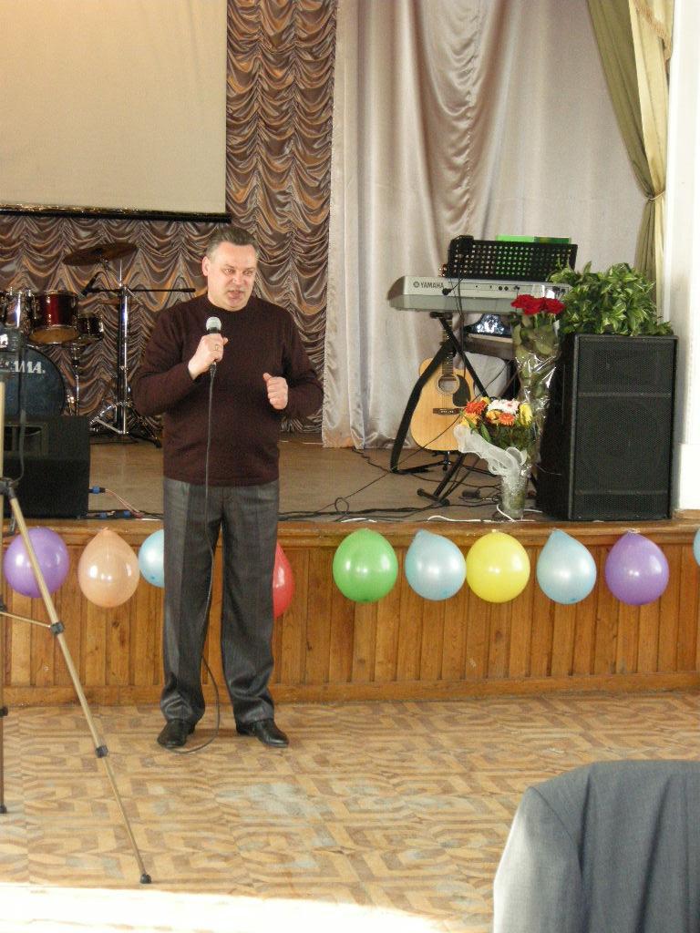 С днем рождения пастора церкви